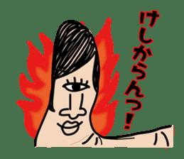 theater company Dobu-strike sticker #2078048