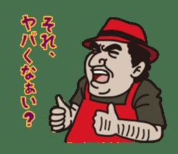 theater company Dobu-strike sticker #2078049