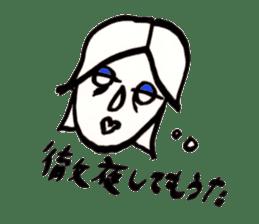 Mrs.Tomoko sticker #2078374