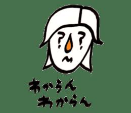 Mrs.Tomoko sticker #2078376