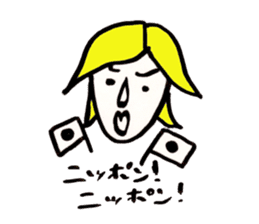Mrs.Tomoko sticker #2078380