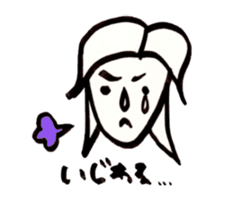 Mrs.Tomoko sticker #2078387