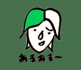 Mrs.Tomoko sticker #2078392
