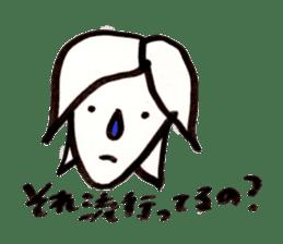 Mrs.Tomoko sticker #2078393