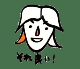 Mrs.Tomoko sticker #2078398