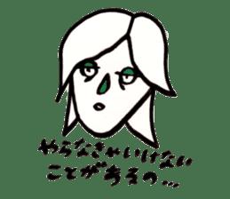 Mrs.Tomoko sticker #2078403