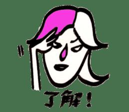 Mrs.Tomoko sticker #2078408
