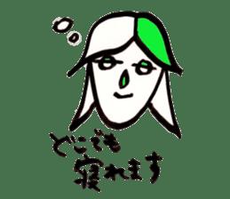 Mrs.Tomoko sticker #2078410