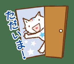niji-neko sticker #2078534