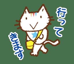niji-neko sticker #2078535