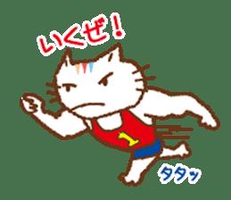 niji-neko sticker #2078536