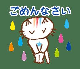 niji-neko sticker #2078538