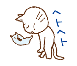 niji-neko sticker #2078541