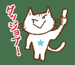 niji-neko sticker #2078542