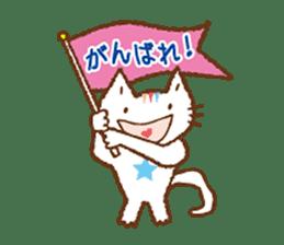 niji-neko sticker #2078543