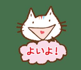 niji-neko sticker #2078544