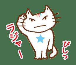 niji-neko sticker #2078549