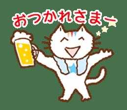 niji-neko sticker #2078550
