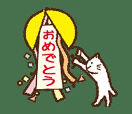 niji-neko sticker #2078552