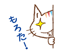 niji-neko sticker #2078555