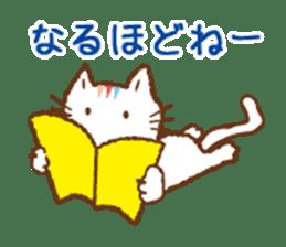 niji-neko sticker #2078560
