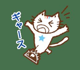 niji-neko sticker #2078563