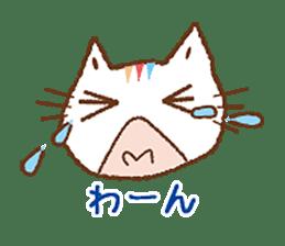 niji-neko sticker #2078564