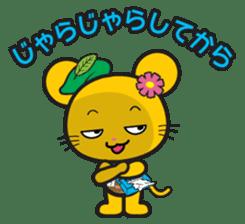 Shikochu dialect Stickers sticker #2078904