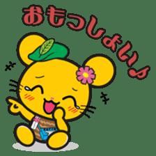 Shikochu dialect Stickers sticker #2078906