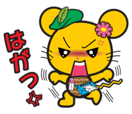 Shikochu dialect Stickers sticker #2078908