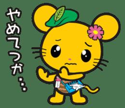 Shikochu dialect Stickers sticker #2078910