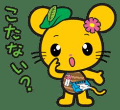 Shikochu dialect Stickers sticker #2078911