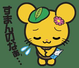 Shikochu dialect Stickers sticker #2078912