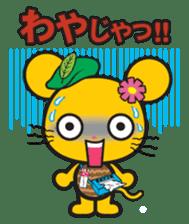 Shikochu dialect Stickers sticker #2078913