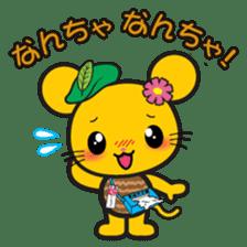 Shikochu dialect Stickers sticker #2078915