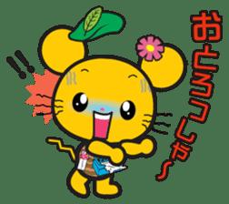 Shikochu dialect Stickers sticker #2078917