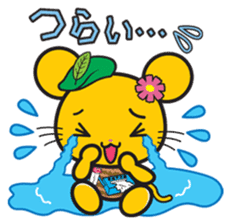 Shikochu dialect Stickers sticker #2078922
