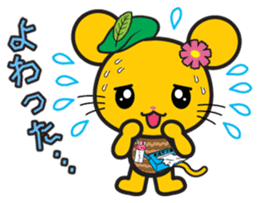 Shikochu dialect Stickers sticker #2078923