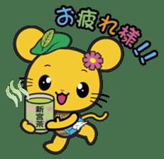 Shikochu dialect Stickers sticker #2078924