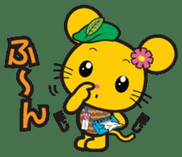 Shikochu dialect Stickers sticker #2078925