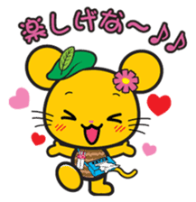 Shikochu dialect Stickers sticker #2078926