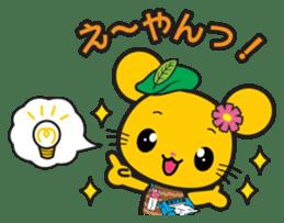 Shikochu dialect Stickers sticker #2078927