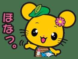Shikochu dialect Stickers sticker #2078928