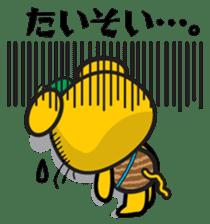 Shikochu dialect Stickers sticker #2078929