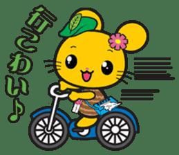 Shikochu dialect Stickers sticker #2078930
