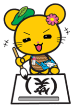 Shikochu dialect Stickers sticker #2078931