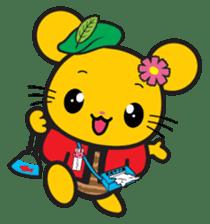 Shikochu dialect Stickers sticker #2078932