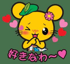Shikochu dialect Stickers sticker #2078933