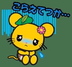 Shikochu dialect Stickers sticker #2078934