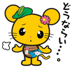 Shikochu dialect Stickers sticker #2078937